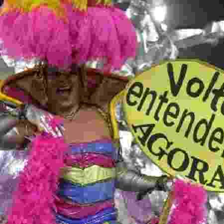 Carnaval carioca tem circuito voltado ao público LGBT - www.riocarnaval.org