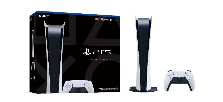 PlayStation 5 terá versões com e sem leitor de disco, assim como o novo Xbox - Divulgação/Sony