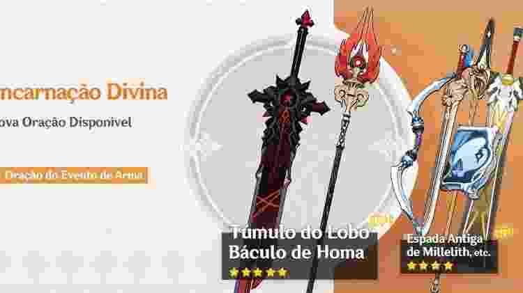Banner de armas do Genshin - Divulgação/miHoYo - Divulgação/miHoYo