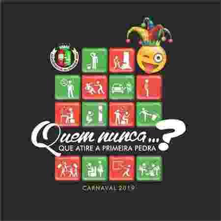 Logo do enredo da Grande Rio do Carnaval de 2019 - Divulgação