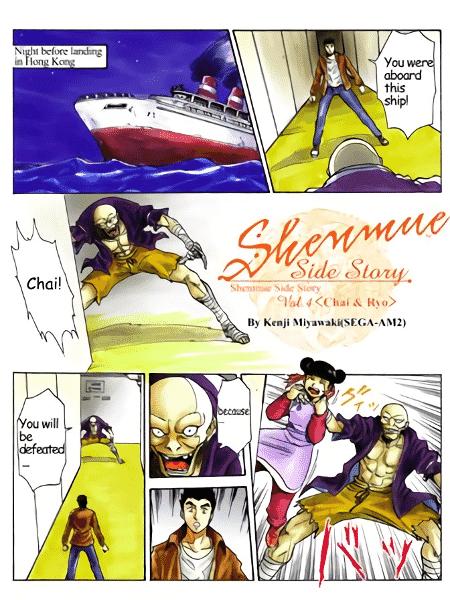 """Mangá foi replicado e traduzido na versão de Xbox de """"Shenmue II"""" - Reprodução"""