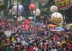 País terá atos contra reforma da Previdência nesta sexta; greve será em 28 de abril - Danilo Fernandes/Folhapress