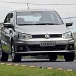 Volkswagen Gol - Murilo Góes/UOL