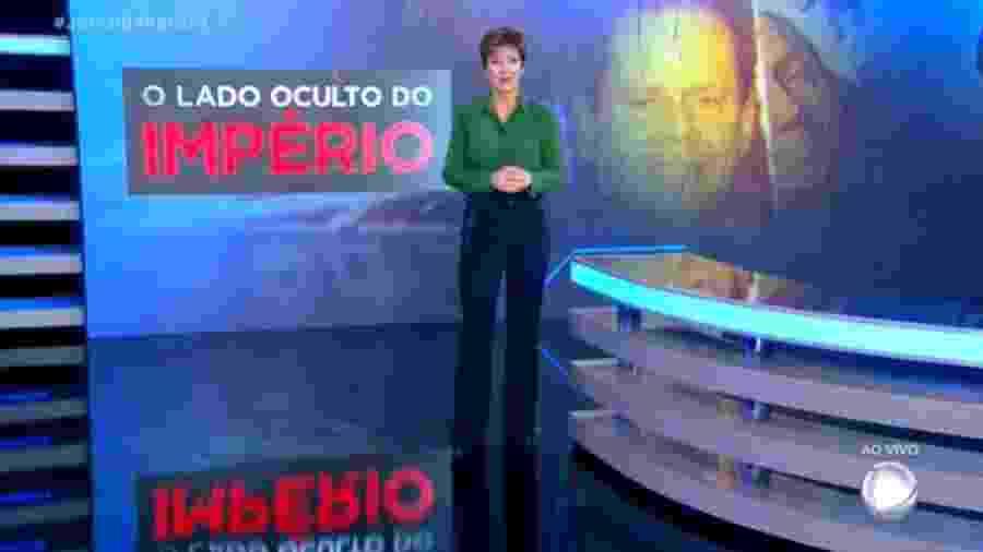 """A jornalista Christina Lemos apresenta uma das reportagens da série do """"Jornal da Record"""" contra a Globo - Reprodução"""