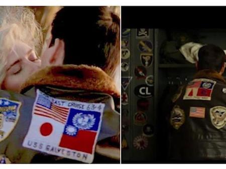 01d89ef73 Top Gun: Jaqueta de Tom Cruise traz mudanças, e o problema pode ser  político - 22/07/2019 - UOL Entretenimento