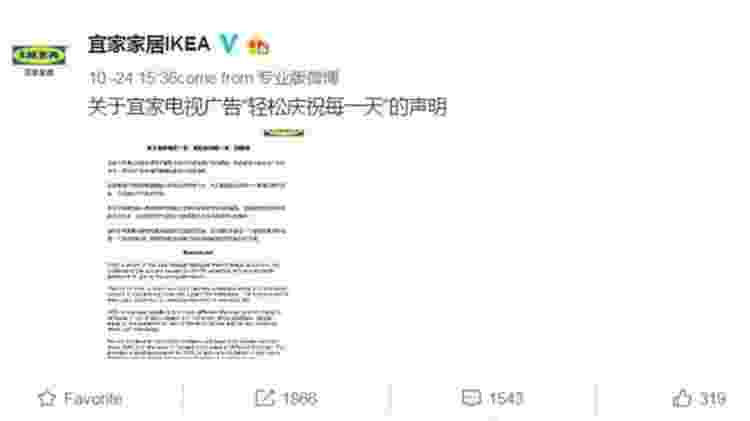 Ikea postou pedido de desculpas no Weibo - Weibo/Ikea - Weibo/Ikea