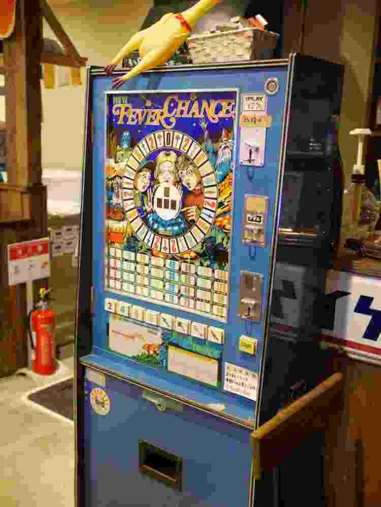Fever Chance - rakupa.jp - rakupa.jp