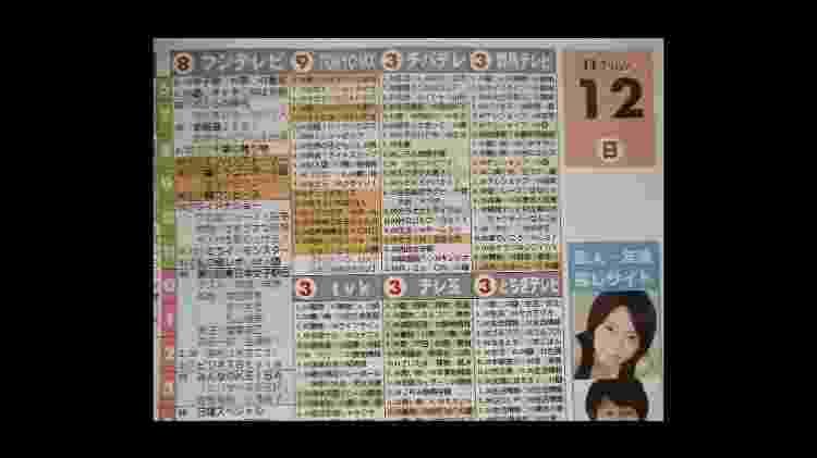 """Título provisório do capítulo 115 de """"Dragon Ball Super"""" aparece à esquerda, destacado em laranja; novo personagem tende a ser resultado de fusão - Reprodução"""