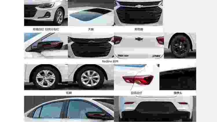 Detalhes do Chevrolet New Prisma - Auto Home - Auto Home