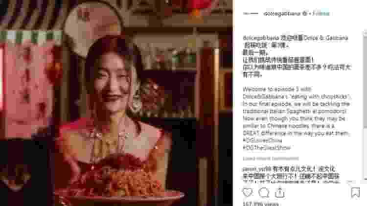 A modelo chinesa Zuo Ye disse que sua presença em uma campanha da Dolce & Gabbana 'quase arruinou sua carreira' - Reprodução/Facebook - Reprodução/Facebook