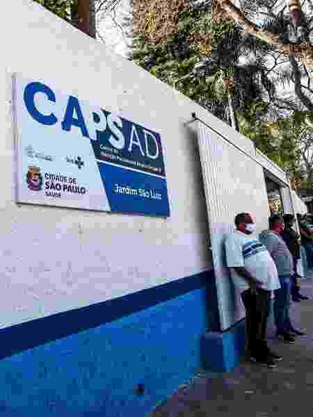 O CAPS Álcool e Drogas III Jardim São Luiz - Prefeitura de SP/Divulgação - Prefeitura de SP/Divulgação