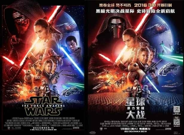 Cartaz do sétimo filme da saga
