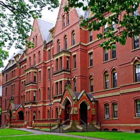 """Universidade de Harvard oferece cursos gratuitos em sua plataforma """"HarvardX"""" - Reprodução"""