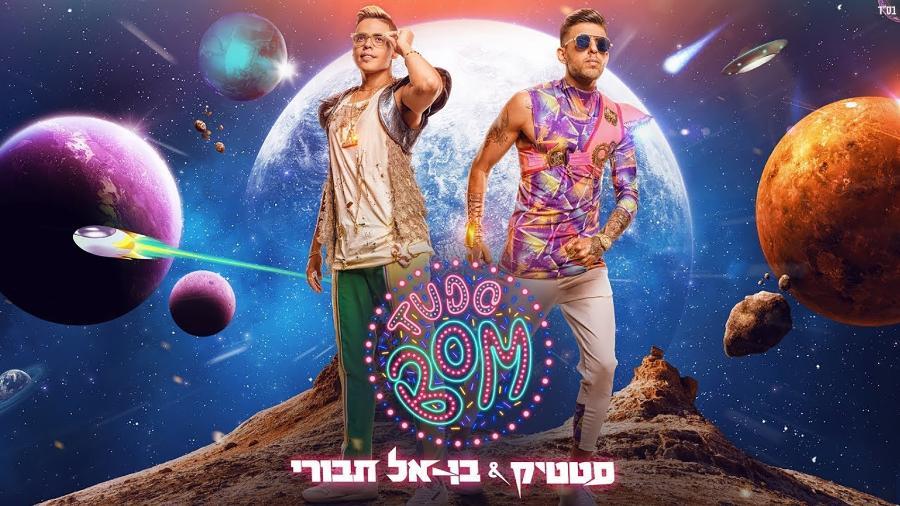 """A dupla pop israelense Static e Ben El lançaram a música """"Tudo Bem"""" - Divulgação"""