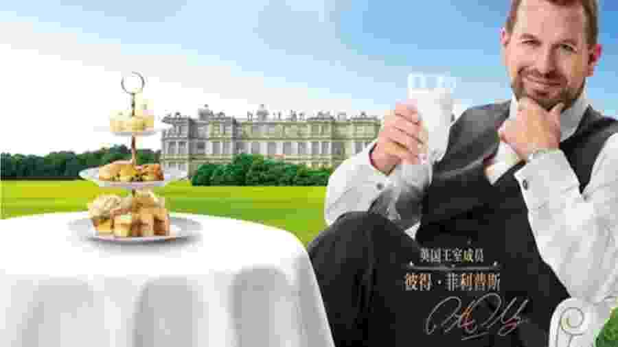 Peter Phillips, neto da rainha Elizabeth 2ª, em propaganda chinesa - Reprodução