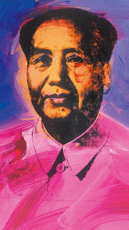 Um dos retratos do líder chinês Mao Tse-tung feito pelo artista Andy Warhol - Divulgação