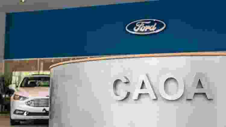 Concessionária Ford Caoa - Divulgação - Divulgação