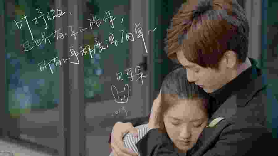 """Imagem da comédia romântica chinesa """"I Hear You"""" (2019) - Reprodução"""