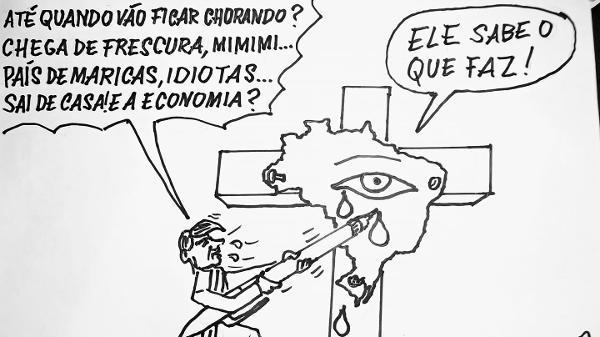 Ricardo Ferraz - Ricardo Ferraz