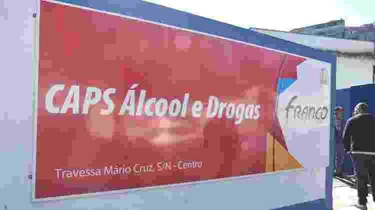 CAPS em Franco da Rocha, na região metropolitana de SP - Prefeitura de Franco da Rocha/Divulgação - Prefeitura de Franco da Rocha/Divulgação