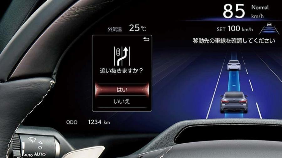 Advanced Drive Toyota - Divulgação
