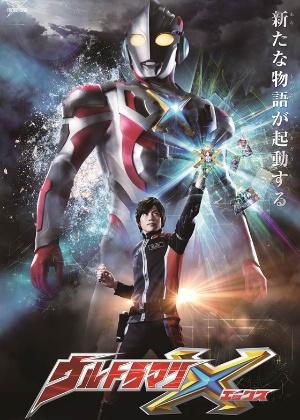 """Pôster de """"Ultraman X"""", nova série da franquia Ultra, lançada neste mês no Japão"""