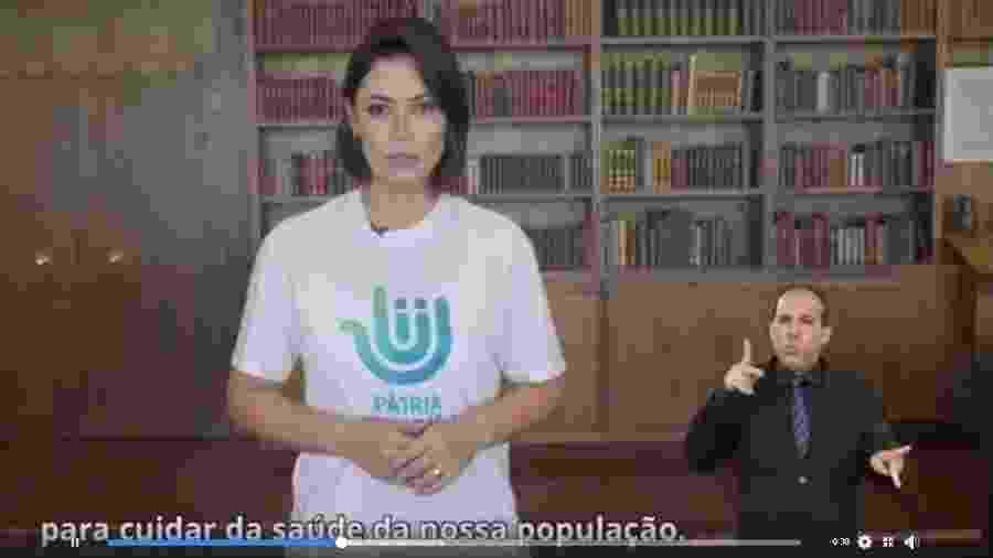 A primeira-dama Michelle Bolsonaro em vídeo do Ministério da Saúde - Reprodução/Ministério da Saúde