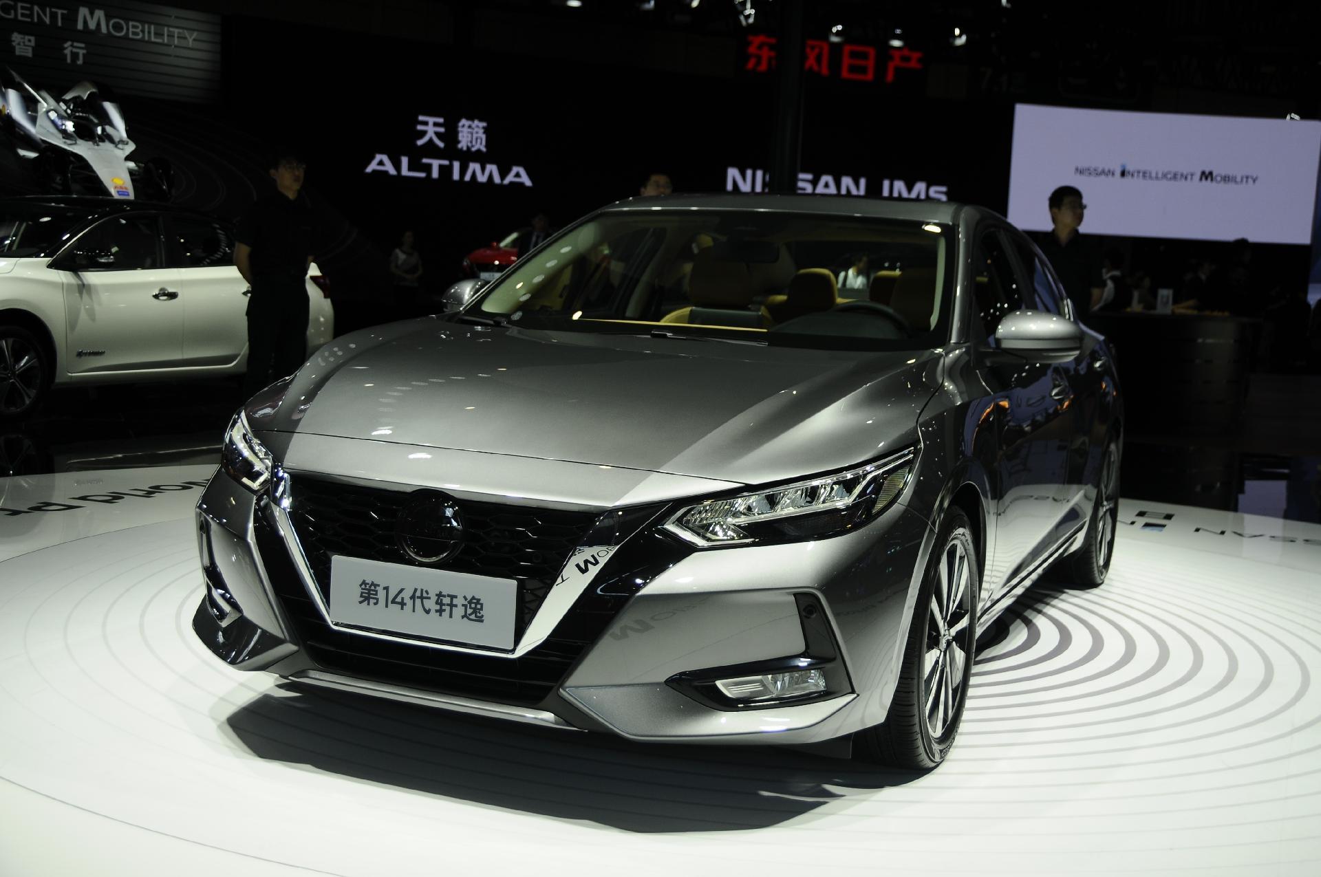 Novo Nissan Sentra é revelado no Salão de Xangai