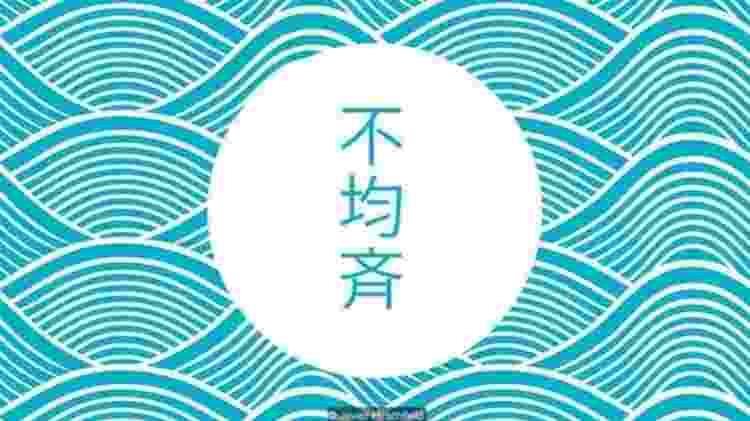 7 palavras japonesas serenidade 2 - Javier Hirschfiel - Javier Hirschfiel