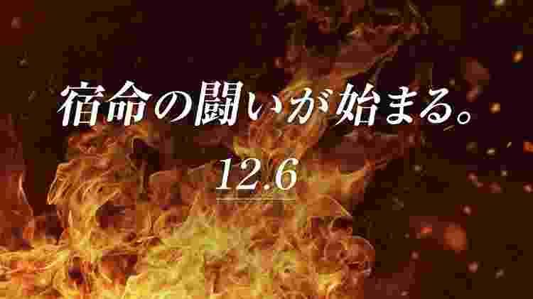 """Novo jogo da Koei pode ser """"Ninja Gaiden"""" - Reprodução"""
