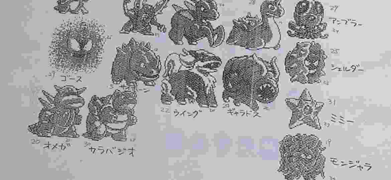 Imagem mostrando primeiros designs dos famosos Pokémon - NHK