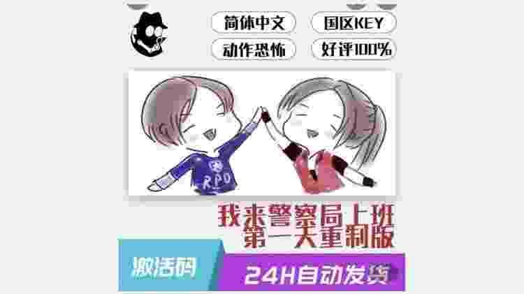 Reprodução/Taobao
