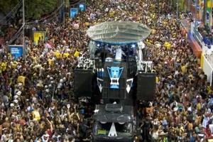 Reprodução/Prefeitura de Salvador
