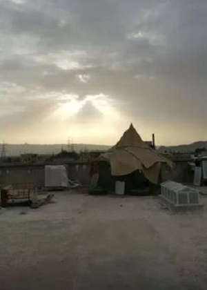 Vista do terraço da residência de Quetta, cadastrada no Airbnb - Reprodução/Airbnb