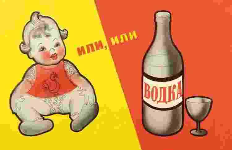 Cartazes soviéticos antiálcool 06 - Reprodução - Reprodução