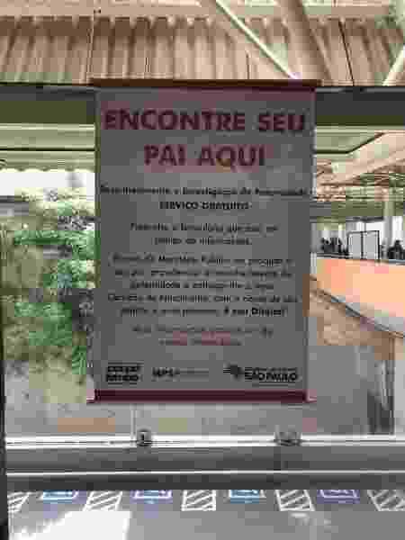 Placa no Poupatempo de Itaquera - Daniela Carasco