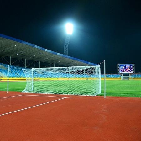 Estádio Olímpico de Goiânia - Divulgação/Agetop