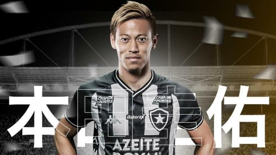 Botafogo traçou meta ambiciosa para sócios após chegada de Honda: 40 mil até o fim de fevereiro - Divulgação