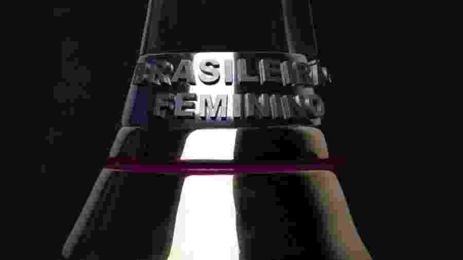 Série A-1 será disputada de agosto a dezembro; Série A-2, de outubro a janeiro - Lucas Figueiredo/CBF
