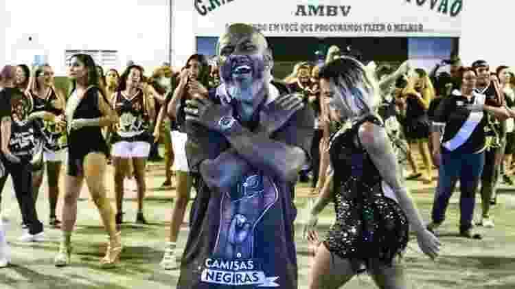 Ensaio do Grêmio Recreativo Escola de Samba União Cruzmaltina  - Matheus Lopes / União Cruzmaltina - Matheus Lopes / União Cruzmaltina