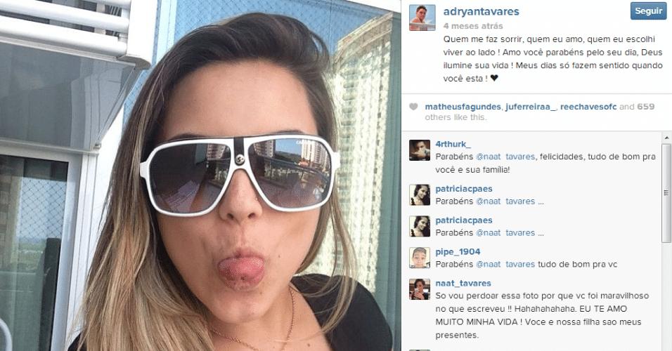 Nathália é dois anos mais velha que Adryan: o meia do Flamengo tem 18 anos