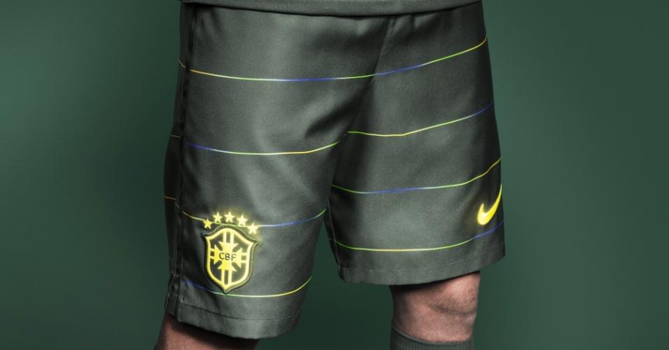Terceiro uniforme da seleção brasileira - 2014