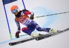 Artista pop que competiu em Sochi é suspensa do esporte por fraude - AFP PHOTO / OLIVIER MORIN