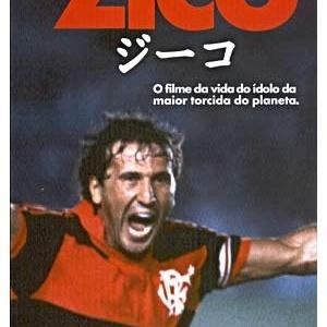 Zico - Documentário com jeitão de novela, o filme de 2002 conta a história do maior craque do Flamengo, desde as peladas na rua na infância até os gols e títulos no Maracanã. O documentário tem depoimentos de Zico e outros famosos, como Xuxa, Jorge Ben Jor e Malu Mader.