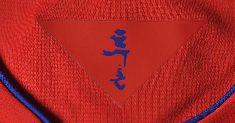 E, na gola, ideogramas do alfabeto hangul