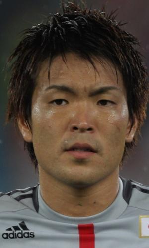 28.jul.2013 - Shusaku Nishikawa, do Japão, canta o hino nacional antes da partida contra a Coreia do Sul