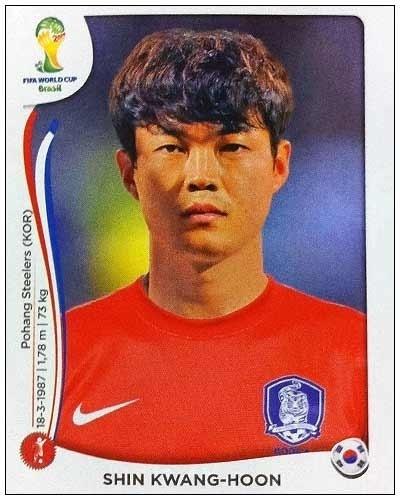 Shin Kwang-Hoon ficou fora por opção do treinador