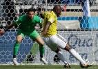 Colombianos viajam de jipe para ver Copa no Brasil e vendem café para bancar custos - Guilherme Costa / UOL