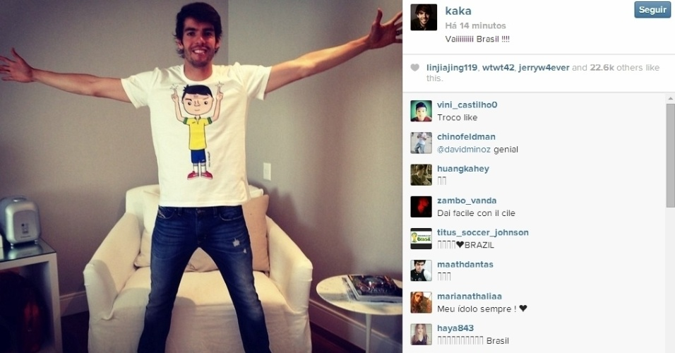 Kaká vai acompanhar Brasil x Chile em sua casa