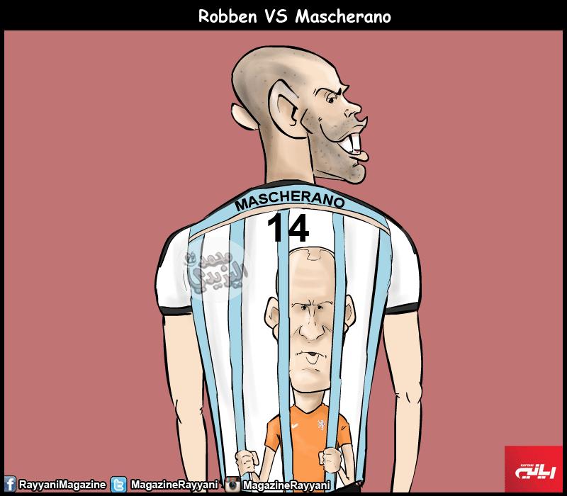 Mascherano realmente 'prendeu' o Robben na semifinal